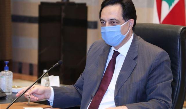 حسن دياب رئيس الوزراء اللبناني