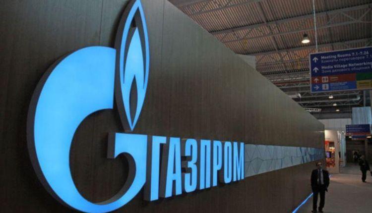 جازبروم نفت الروسية