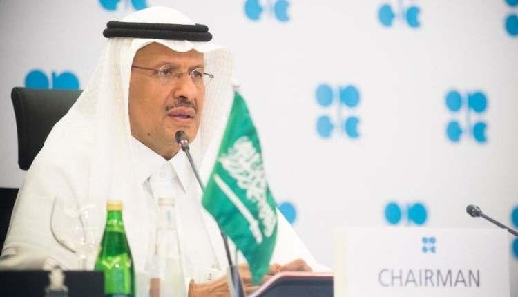وزير الطاقة السعودي ، الأمير عبد العزيز بن سلمان