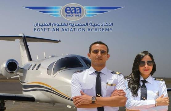 الأكاديمية المصرية لعلوم الطيران شروط التقديم والأوراق المطلوبة والمصروفات الدراسية تعرف عليها أموال الغد