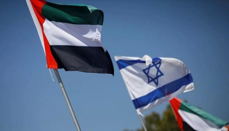 اتفاق السلام بين الإمارات وإسرائيل