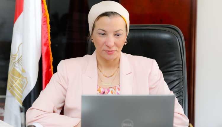 وزيرة-البيئة-الدكتورة-ياسمين-فؤاد-1