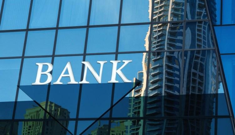 البنوك الأوروبية