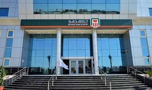 البنك الأهلي المصري.. تعرف على خطوات الإشتراك والخدمات المقدمة من «الأهلي نت»