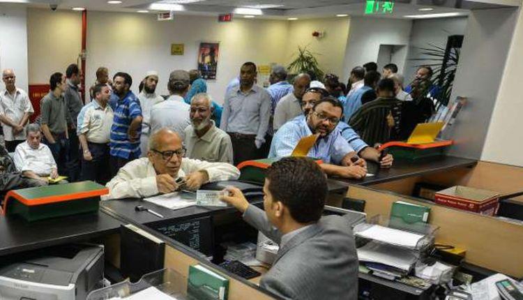 شهادة الاختيار من بنك مصر