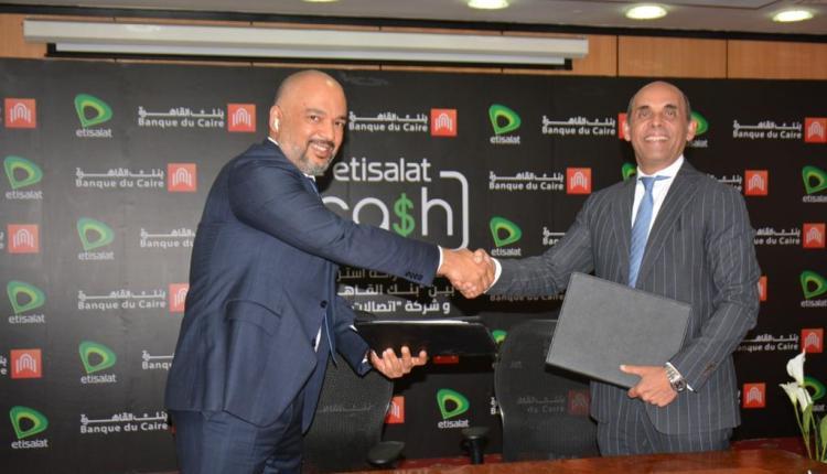اتصالات مصر توقع اتفاقية تعاون مع بنك القاهرة
