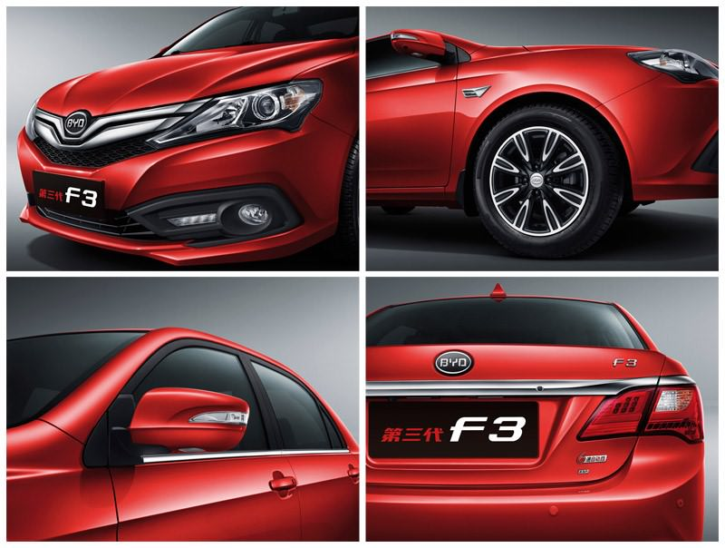 سيارة BYD F3