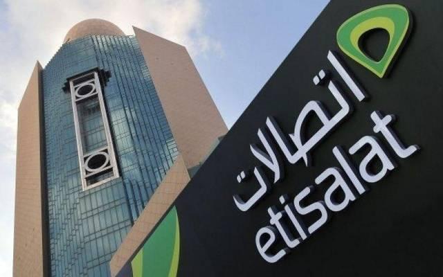 مجموعة اتصالات الإماراتية