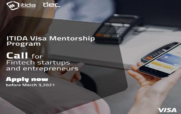 برنامج إيتيدا وفيزا لرواد الأعمال في مجال التكنولوجيا المالية