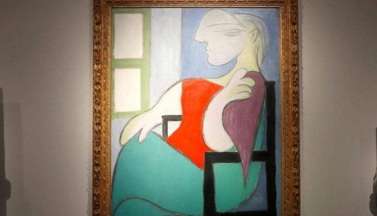 لوحة ماري تيريز