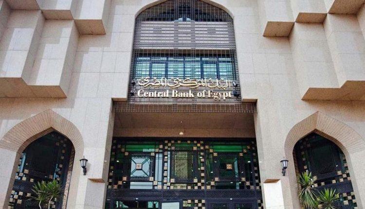 بطاقات الدفع الالكتروني البنك المركزي