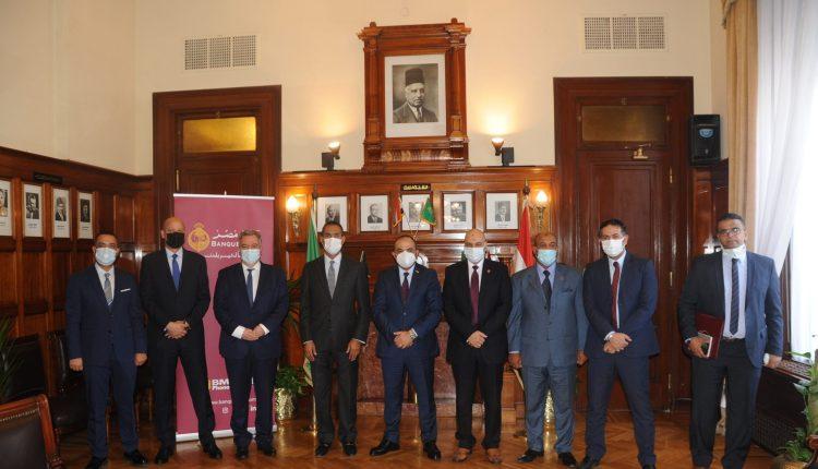 بنك مصر يوقع بروتوكول مع شركة غاز القاهرة