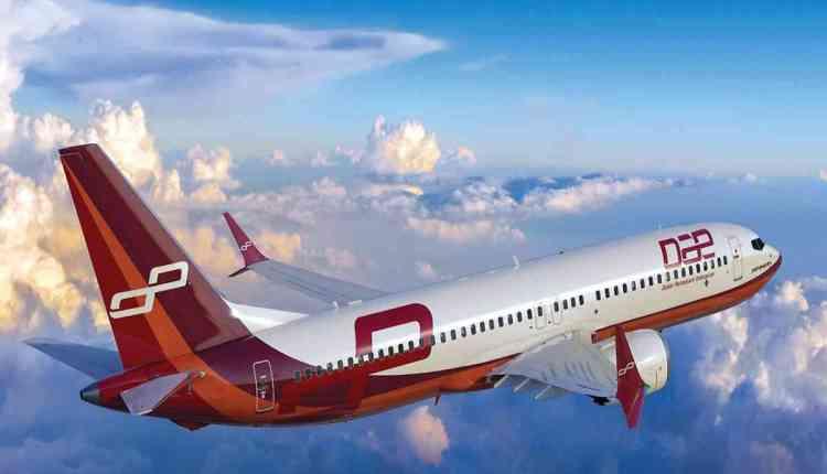 مؤسسة دبي لصناعة الطيران