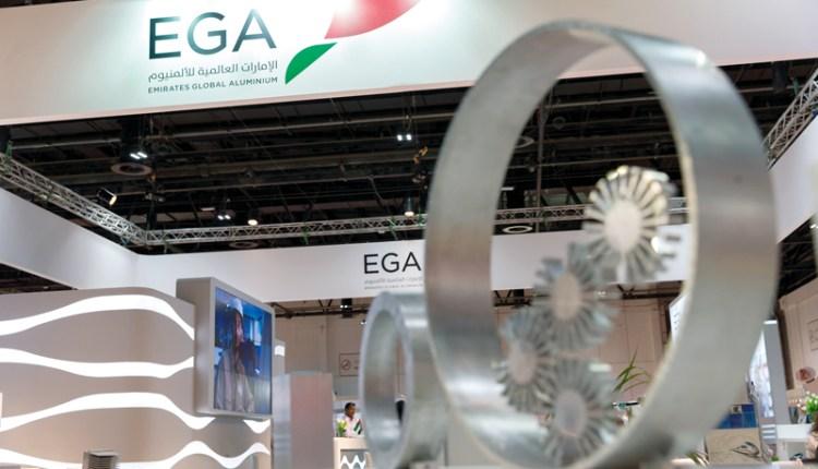 الإمارات العالمية للألمنيوم