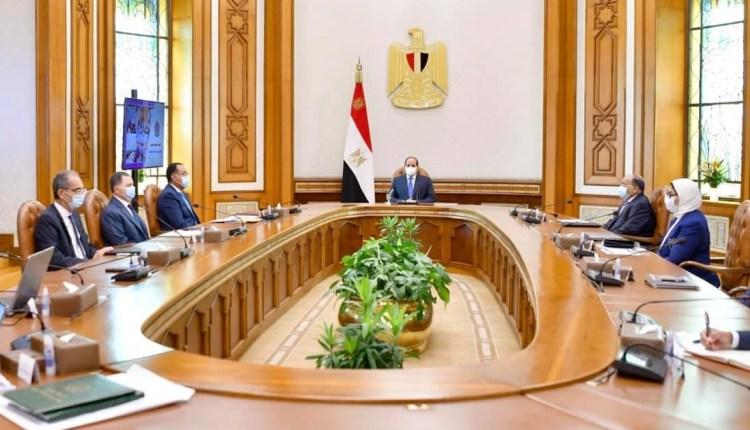 الرئيس السيسي أثناء الاجتماع
