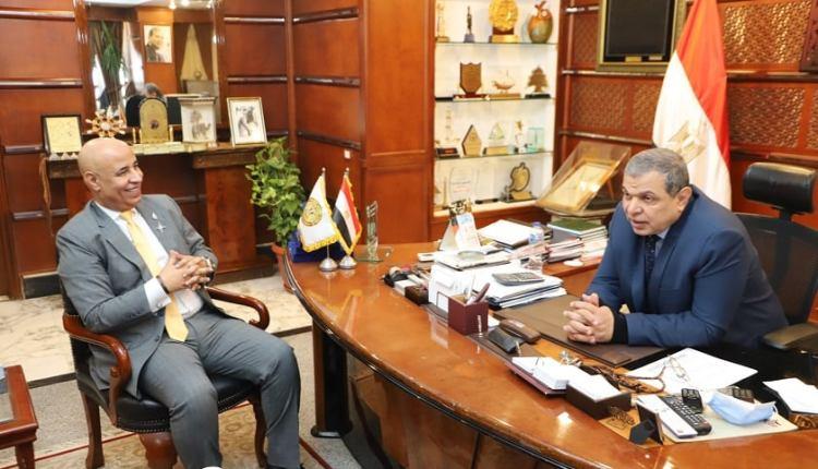الاتحاد العام للمصريين بالسعودية