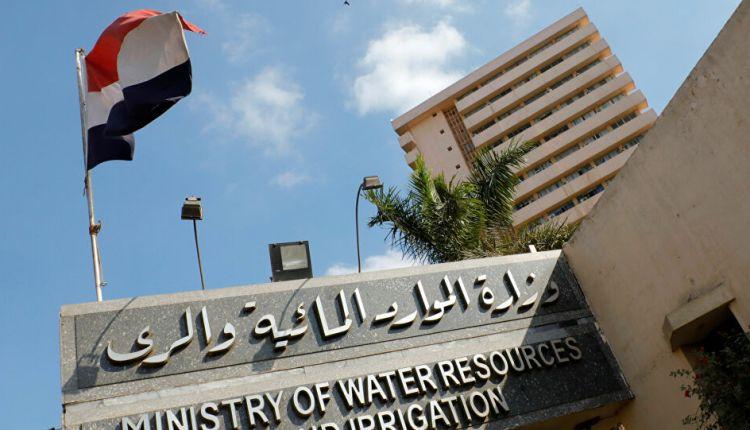 وزارة الرى
