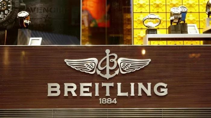 شركة بريتلينج السويسرية لصناعة الساعات
