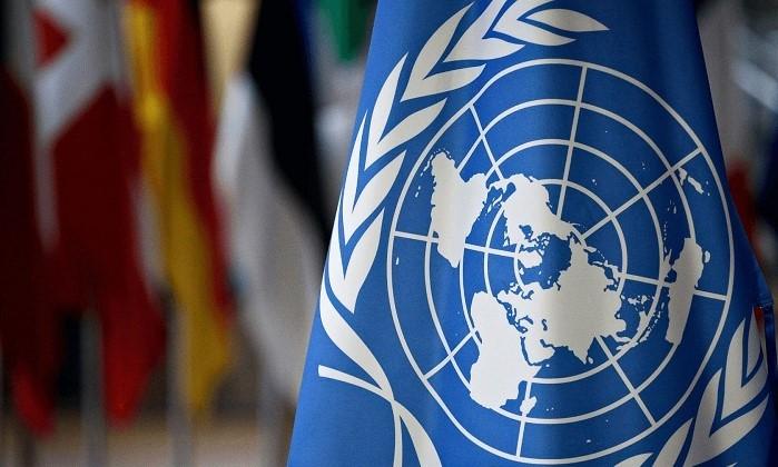 مؤتمر الأمم المتحدة للتجارة والتنمية أونكتاد