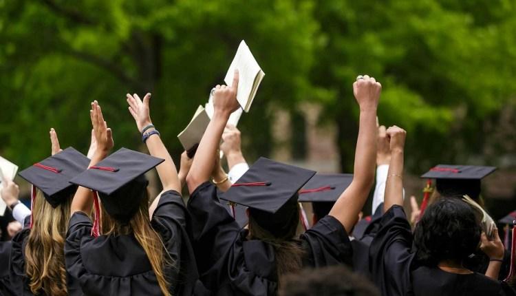 منح الجامعات الخاصة 2021