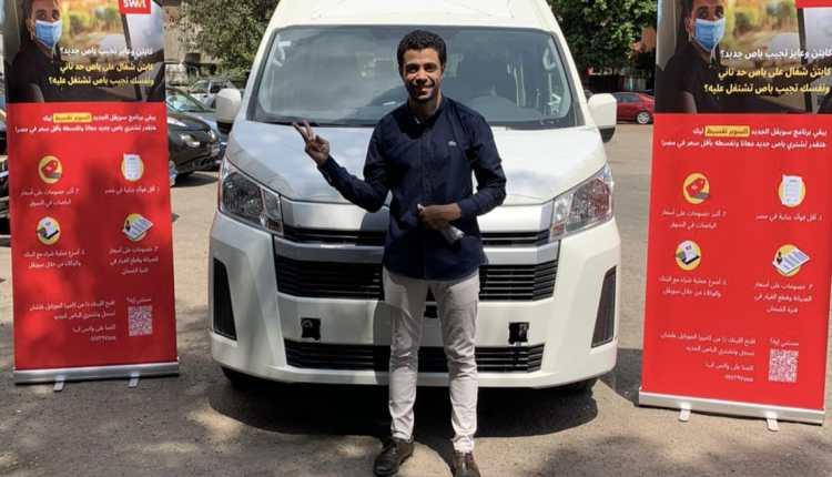 سويڤل وبنك ناصر يتعاونان لتمويل سيارات نقل ركاب للعمل على خطوط الشركة