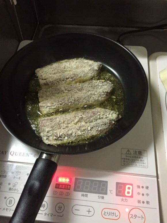 魚料理 アムウェイ レシピ 画像 アジフライ