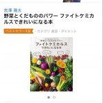 中島薫さんお薦め本 ※アムウェイが、出してる本じゃないよ!