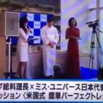 テレビで紹介:アムウェイパーフェクトレシピ《クッキングイベント》