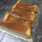 超簡単!アムウェイレシピ:激ウマチーズケーキ編フードプロセッサーで『ガー』