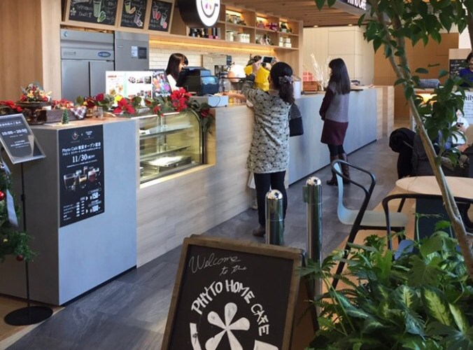 東京人気カフェ:健康おしゃれ女子ランキング1位はファイトカフェ!半額の期間があるぅ〜