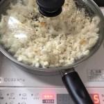 プロっぽい!!ポップコーンの作り方、IHフライパン(鍋)のコツは?