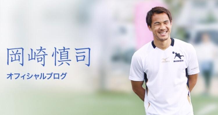ユメがファンの岡崎慎司がNHKの番組に!!見逃した人は再放送で!!