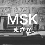【緊急報告】ユメのAmwayブログお引越しです!!!!