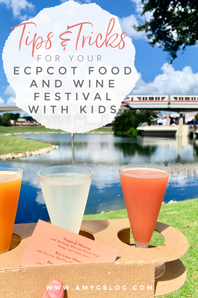 Epcot Food and Wine Festival is Disney's longest and most popular event of the year. You can taste food and drinks from all over the world! I'm here to tell you that Epcot Food and Wine Festival with kids is still fun. Here are some tips and tricks we learned along the way!