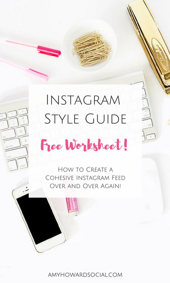 Instantly download your FREE Instagram Style Guide - It will help you create a cohesive Instagram Feed over and over again! #InstagramTips #InstaGood