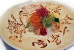 lunar-new-year-dinner-at-jade-restaurant-singapore