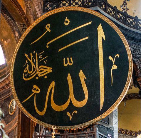 Allah medallion Hagia Sophia Wikipedia Adam Kliczek