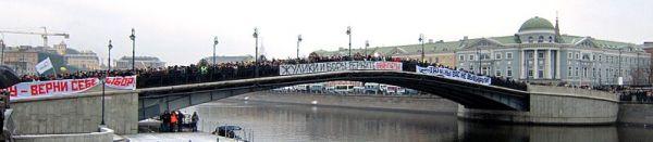 800px-File_Moscow_rally_10_December_2011,_Luzhkov_Bridge, Wikipedia Bogomolov.PL