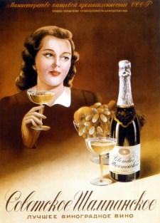 Soviet Champagne Advertisement