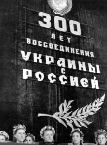 Ukrainian pioneers celebrating union with Russia, 1954