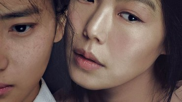 The Handmaiden Legendado Online