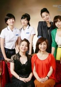 Daughters of Bilitis Club