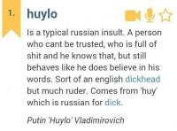 Huylo now part of Urban Dictionary