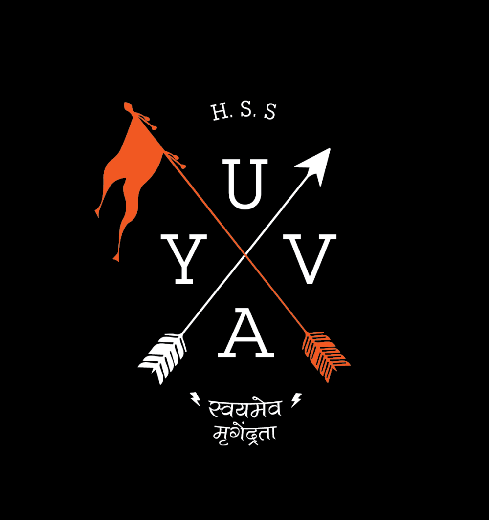 We helped YUVA a not-for-porfit youth group to rebrand themselves to grow their brand community.