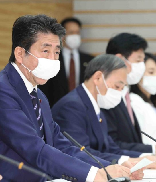 اليابان تدرس رفع حالة الطوارئ .. وإليكم التفاصيل!