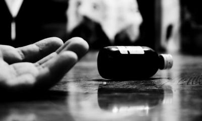 Man Commits Suicide After Having Disagreement With Wife