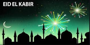 The Federal Government has declared Monday and Tuesday August 12 and 13 as public holidays to mark the 2019 Eid-Al-Kabir celebrations.