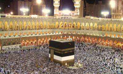 2 Million Expected In Mecca For Hajj In Saudi Arabia