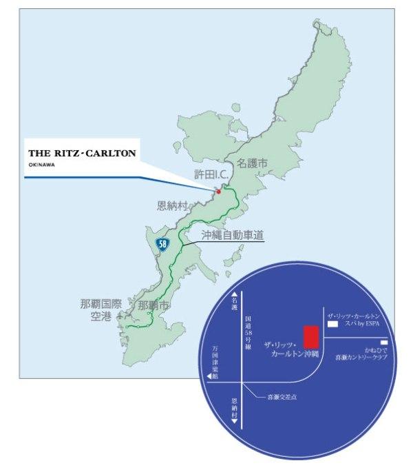 ザ・リッツ・カールトン沖縄へのアクセスマップ