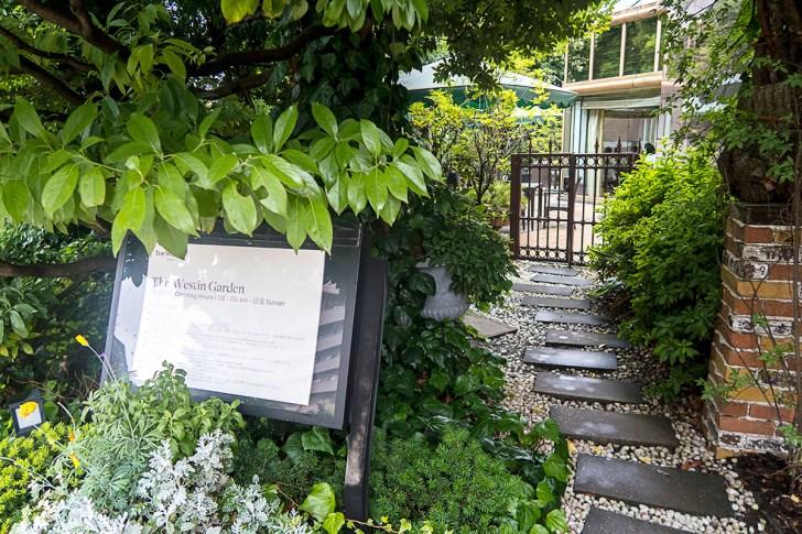 ウェスティンホテル東京のガーデン